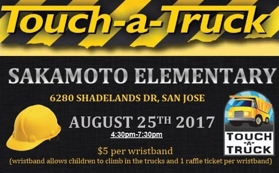 0822 Touch a Truck1