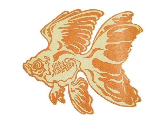 0909goldfish