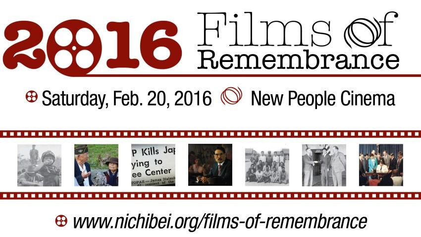 2016 Films of Remembrance Facebook EVENT IMAGE