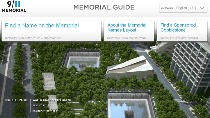 911-memorial-guide