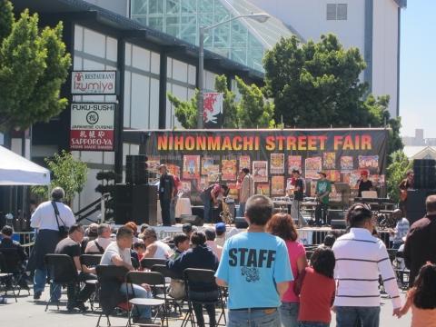 Nihonmachi Street Fair 2015