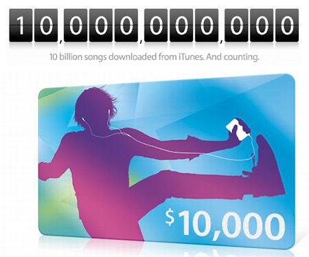 apple-itunes-10-billionth-song