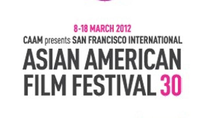 Asian American Film Fesitval