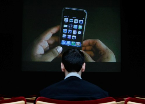iPhoneTheater