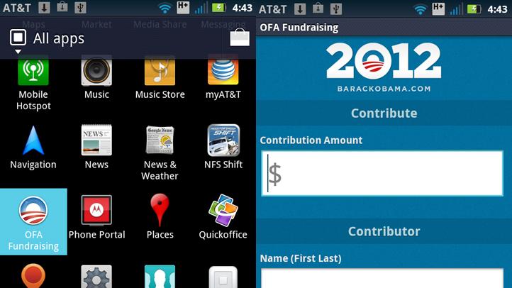 obama-square-app