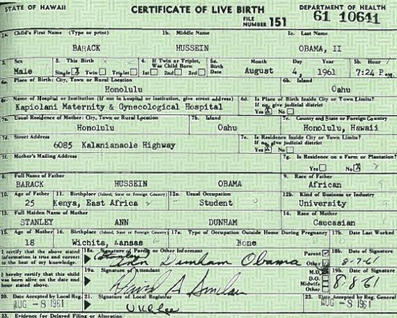 obamabirthcertificate