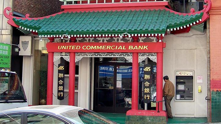unitedcommercialbank
