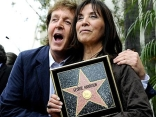 George Harrison Gets His Star