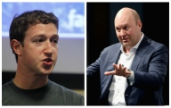 Zuckerberg Responds to Silicon Valley VC's Colonialism Tweets