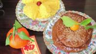 Celebrate Chinese New Year with Nian Gao