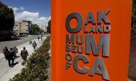 Oakland Museum of California's First Ever Marijuana Exhibit