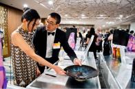 32nd Award of Honor Gala - Japan Society of Northern California