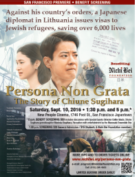 Persona Non Grata: The Story of Chiune Sugihara