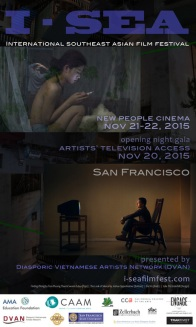 The Inaugural SF International Southeast Asian Film Festival