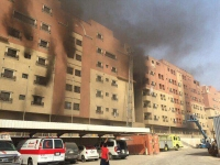 Huge Fire at Saudi Oil Workers' Compound Kills 7
