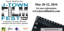 2nd Annual J-Town FilmFest