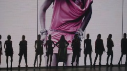 Macy's 'Artrageous' Bruno Mars Fashion Show
