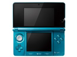 Nintendo 3DS Has Third Dimension