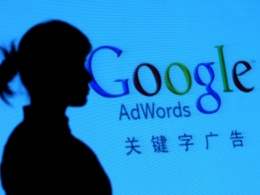 Chinese Internet Users Already Mourn Google