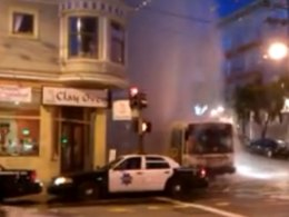 Muni Fountain Brings No Luck