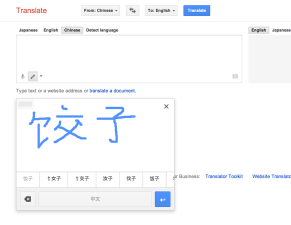 Google Translate Adds Handwriting to Web