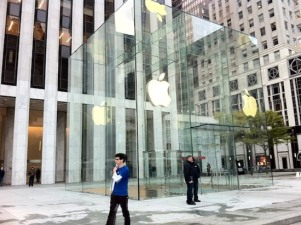 Apple Unveils Overhauled Cube Store