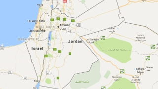 Pentagon: At Least 3 US Service Members Killed at Jordanian Base