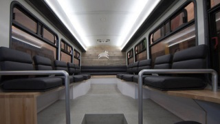 Leap's Private Shuttle Bus Goes Up on eBay