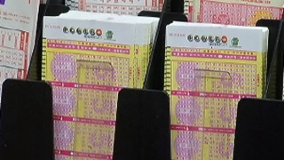 $1.9 Million Powerball Ticket Sold in San Jose