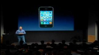 Video: iPhone4S