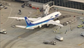 Dreamliner Problems in Japan, Worries in San Jose