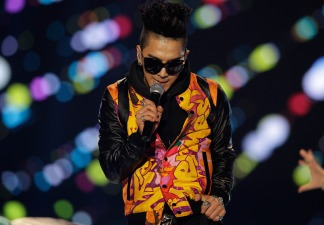 Taeyang Stars in Free K-Pop Show