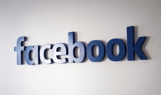Facebook Face Recognition Feature to Replace Tag Suggestions