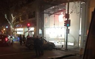 Palo Alto Apple Store Reopens After Brazen Robbery