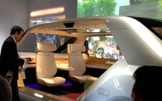 CES 2018: Say Hello to Luxurious, Driverless Cars
