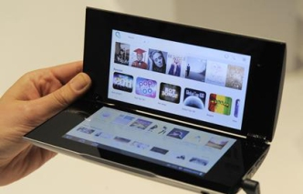 Sony Unveils Android-Powered Tablets