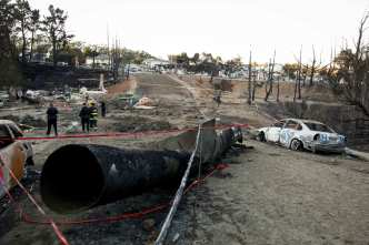 PG&E Trial: Utility May Have Gas Pipeline Test Records Prosecutors Claim Company Lacked