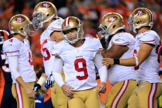 Niners Will Need Dawson to Be Better in 2015