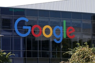 Watchdog Group to File Complaint Against Google