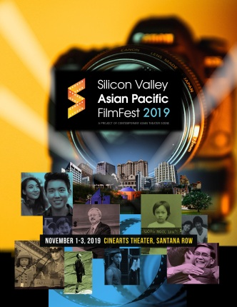 Silicon Valley Asian Pacific FilmFest 2019