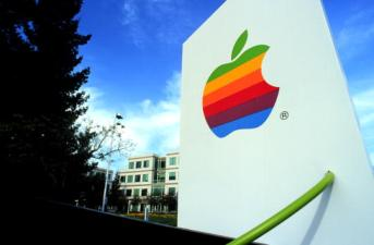 Apple: More Online Shoppers Than Walmart