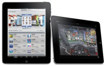 Could Apple Use OLED Screens in the iPad 3?