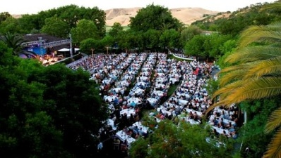The Concerts at Wente Vineyards