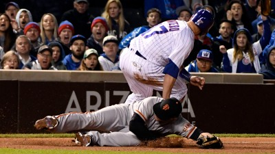 Giants' Rally Falls Short in 5-4 Loss to Cubs