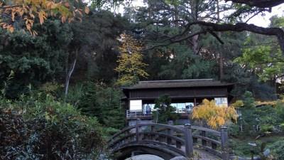 Hakone Gardens: The Centennial Gala