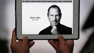 Details of Steve Jobs Memorial Emerge