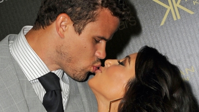 Kardashian to Marry at Google Estate