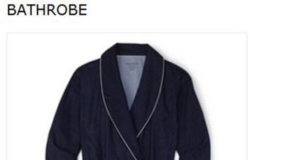 Mark Zuckerberg Inspires Joke Fashion Site