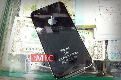 64GB iPhone 4 Proto Found in Wild