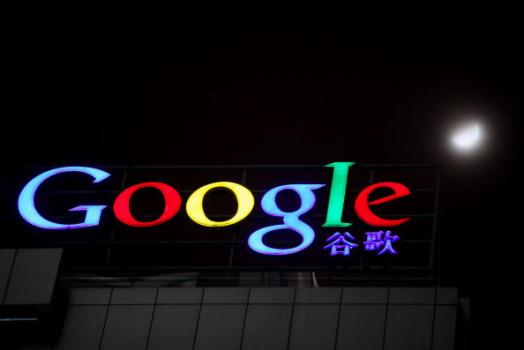 Gmail Accounts Hacked from China, Again